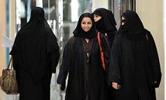 New Law Amendment for Women's Rights in Saudi Arabia