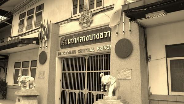 Drug Mules in Thailand