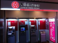 Plaza_shop_Bank_of_China_ATM_teller_machines