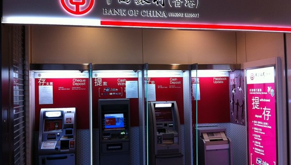 Plaza_shop_Bank_of_China_ATM_teller_machines