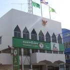 400px-Thai_Farmers_Bank